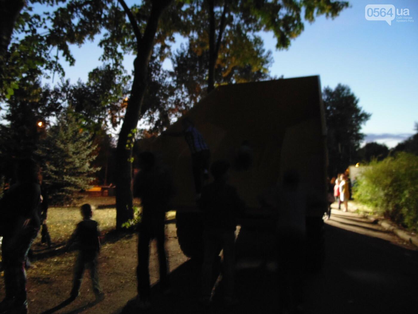 "Парк ""Шахтерский"" собрал тысячи криворожан на «IndustrialFest-2019», - ФОТО, ВИДЕО , фото-9"