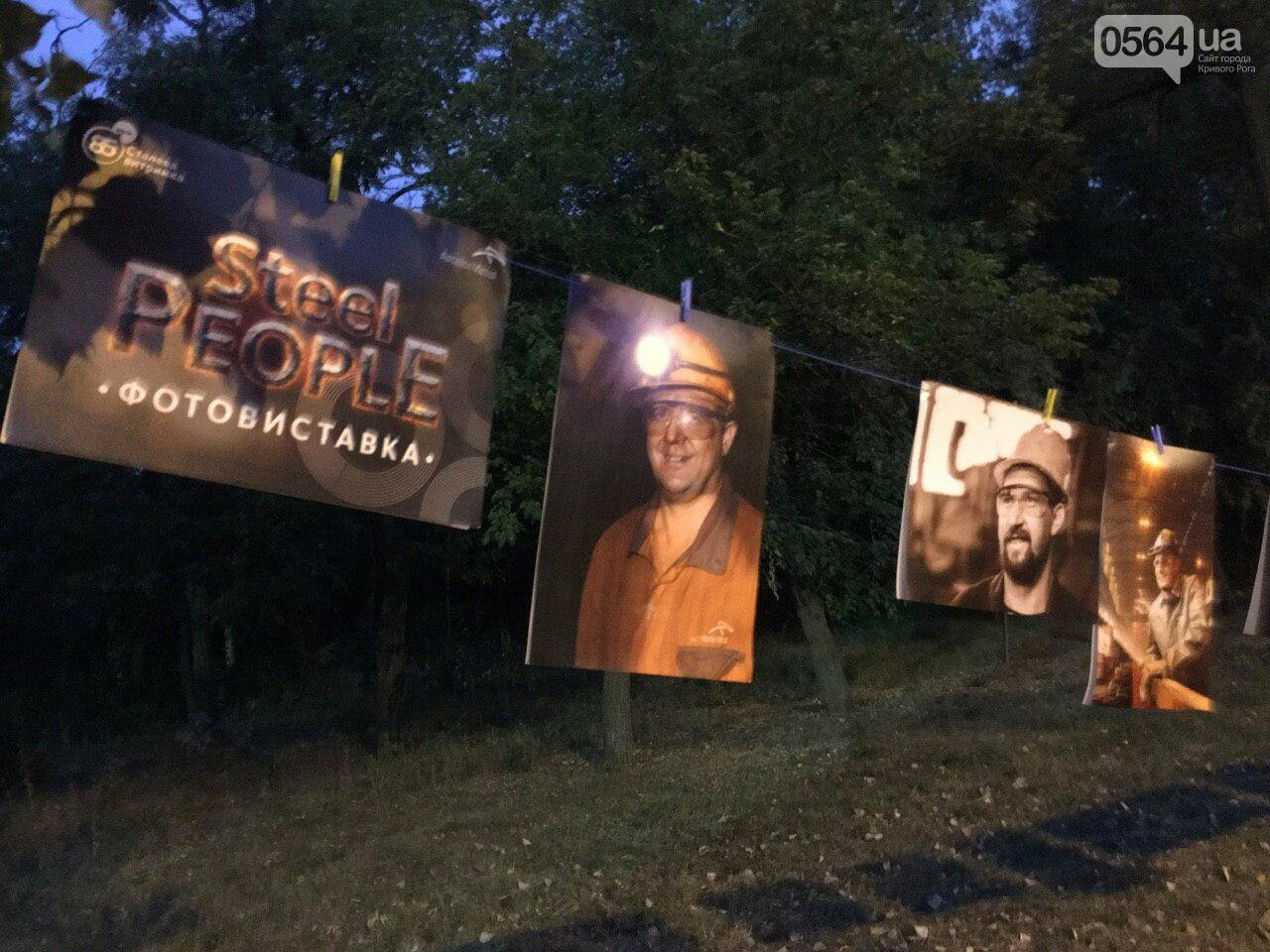 "Парк ""Шахтерский"" собрал тысячи криворожан на «IndustrialFest-2019», - ФОТО, ВИДЕО , фото-4"