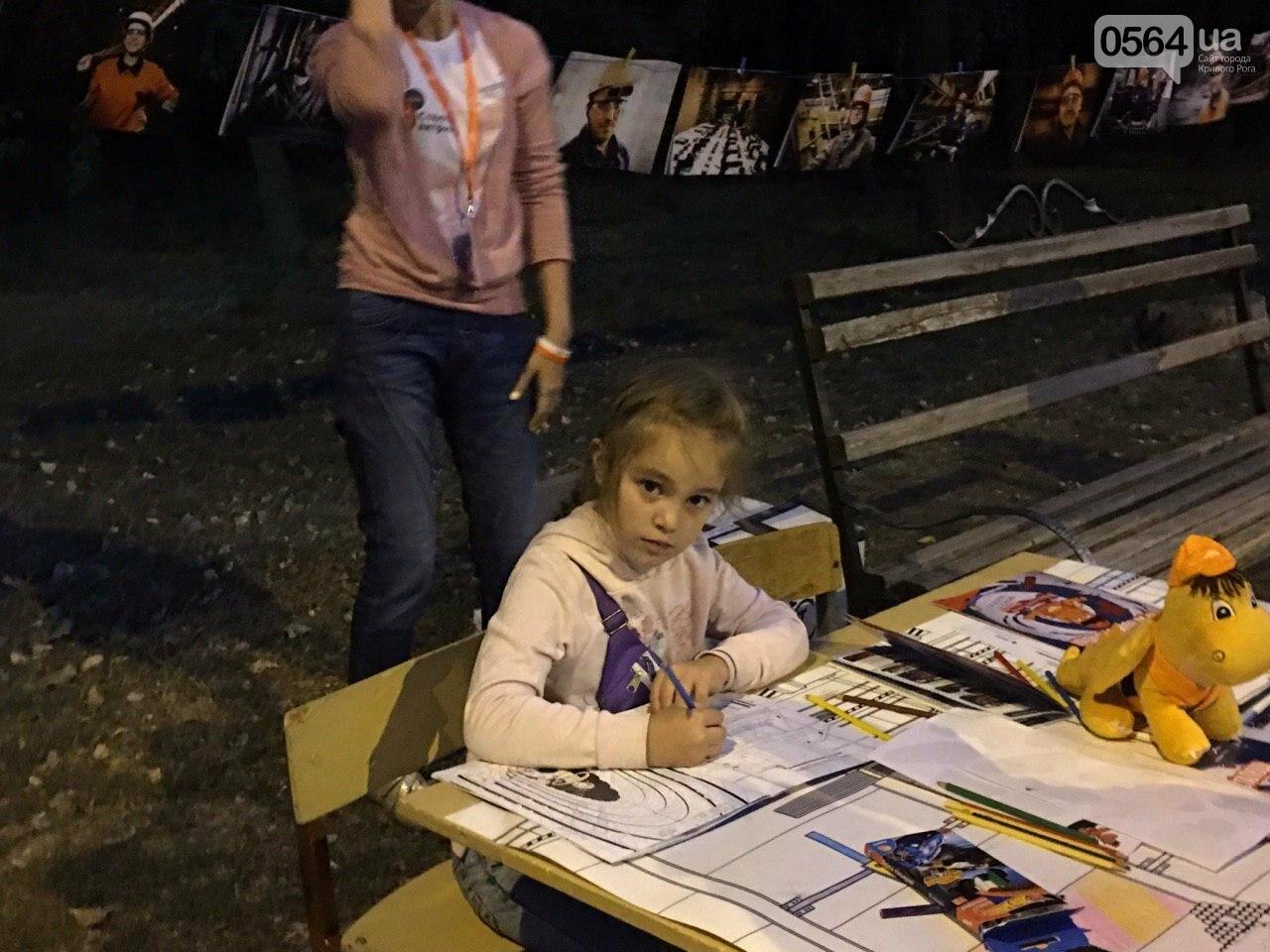 "Парк ""Шахтерский"" собрал тысячи криворожан на «IndustrialFest-2019», - ФОТО, ВИДЕО , фото-3"