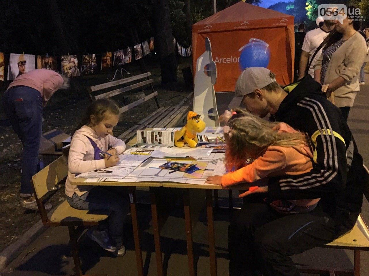 "Парк ""Шахтерский"" собрал тысячи криворожан на «IndustrialFest-2019», - ФОТО, ВИДЕО , фото-2"