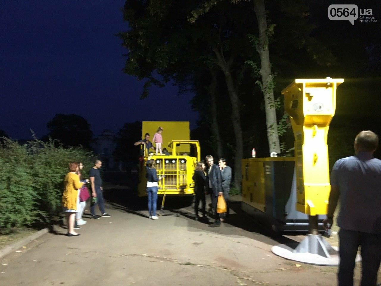 "Парк ""Шахтерский"" собрал тысячи криворожан на «IndustrialFest-2019», - ФОТО, ВИДЕО , фото-6"