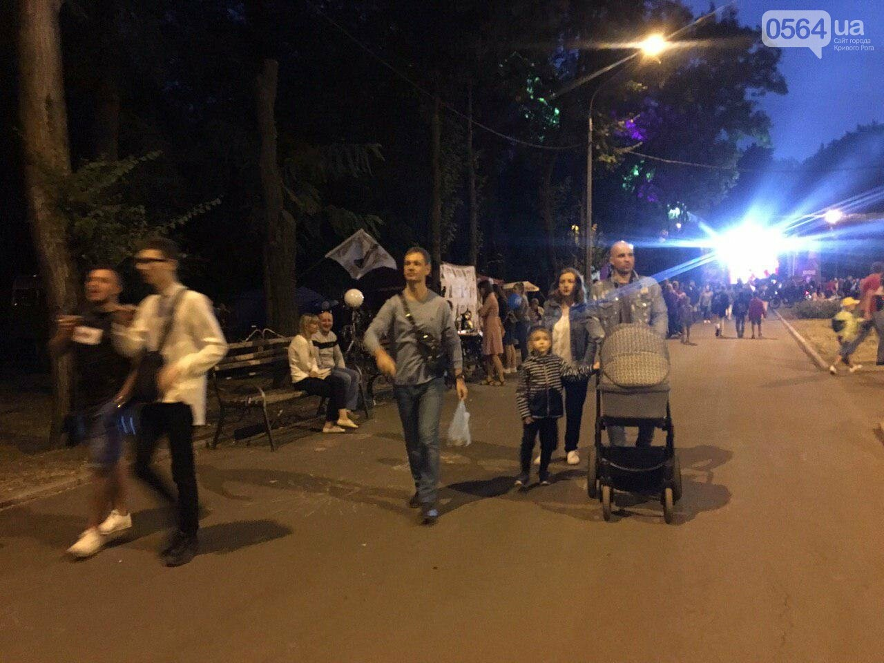 "Парк ""Шахтерский"" собрал тысячи криворожан на «IndustrialFest-2019», - ФОТО, ВИДЕО , фото-14"