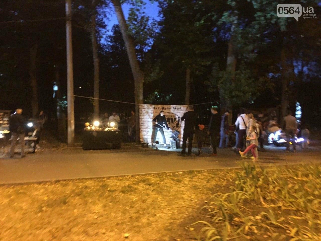 "Парк ""Шахтерский"" собрал тысячи криворожан на «IndustrialFest-2019», - ФОТО, ВИДЕО , фото-19"