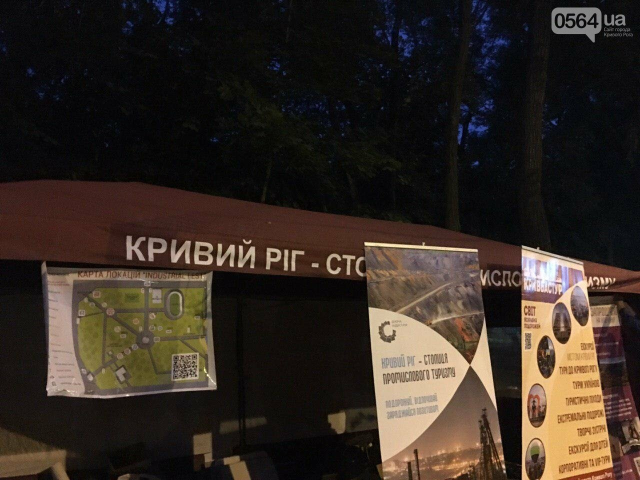 "Парк ""Шахтерский"" собрал тысячи криворожан на «IndustrialFest-2019», - ФОТО, ВИДЕО , фото-16"