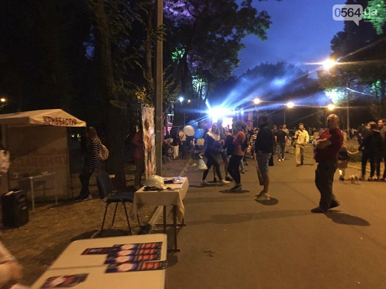 "Парк ""Шахтерский"" собрал тысячи криворожан на «IndustrialFest-2019», - ФОТО, ВИДЕО , фото-15"