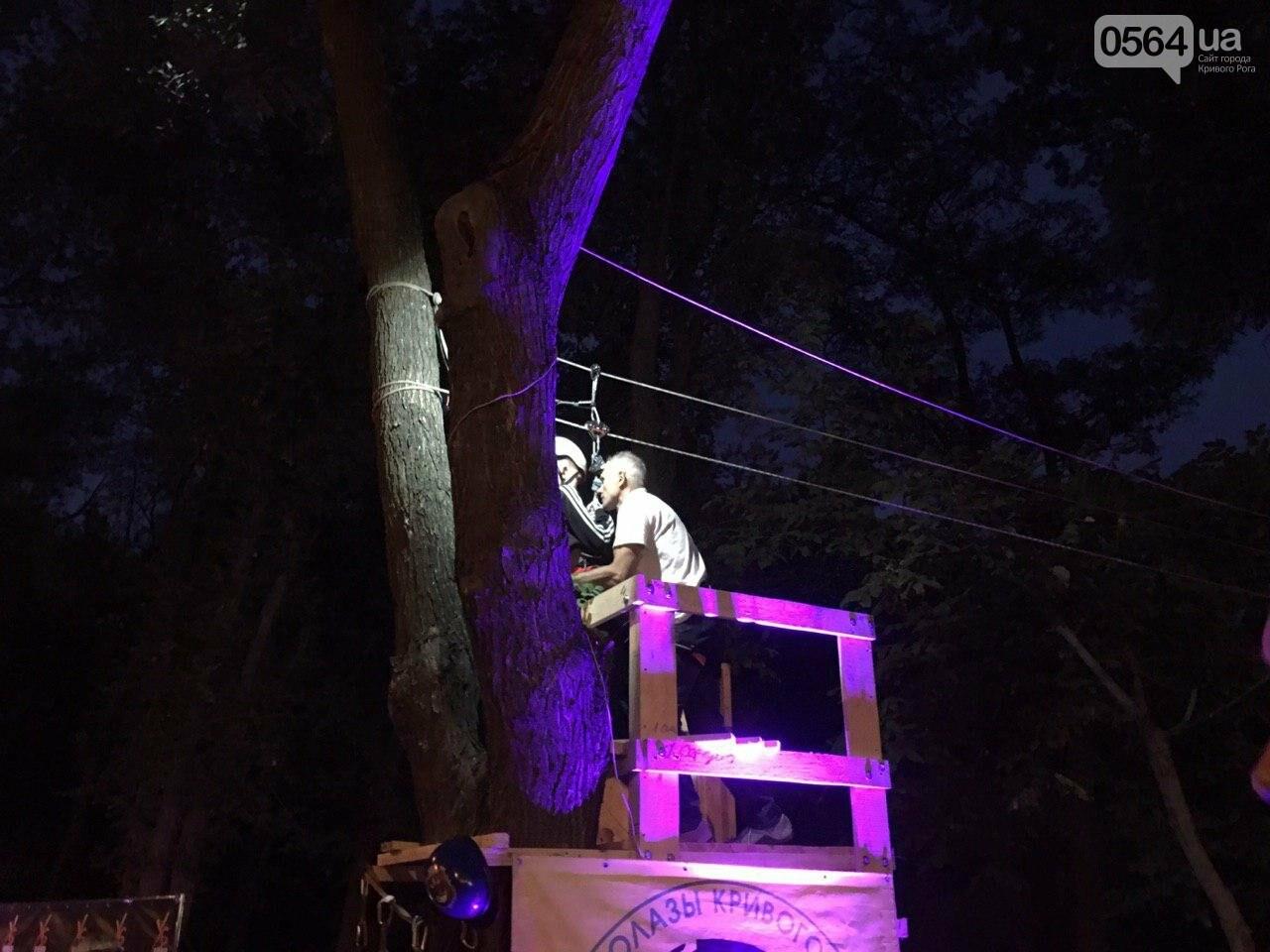 "Парк ""Шахтерский"" собрал тысячи криворожан на «IndustrialFest-2019», - ФОТО, ВИДЕО , фото-21"