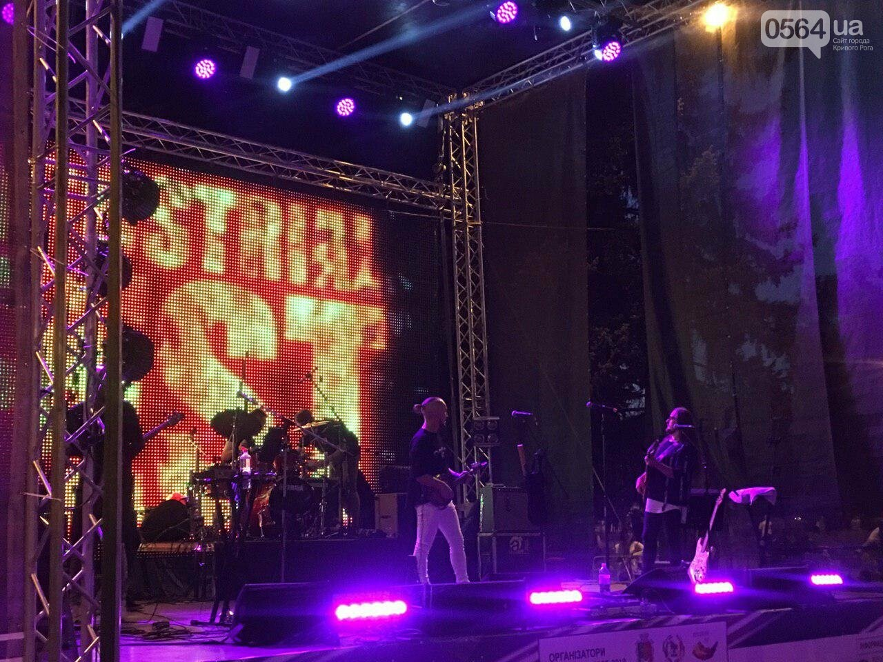"Парк ""Шахтерский"" собрал тысячи криворожан на «IndustrialFest-2019», - ФОТО, ВИДЕО , фото-27"