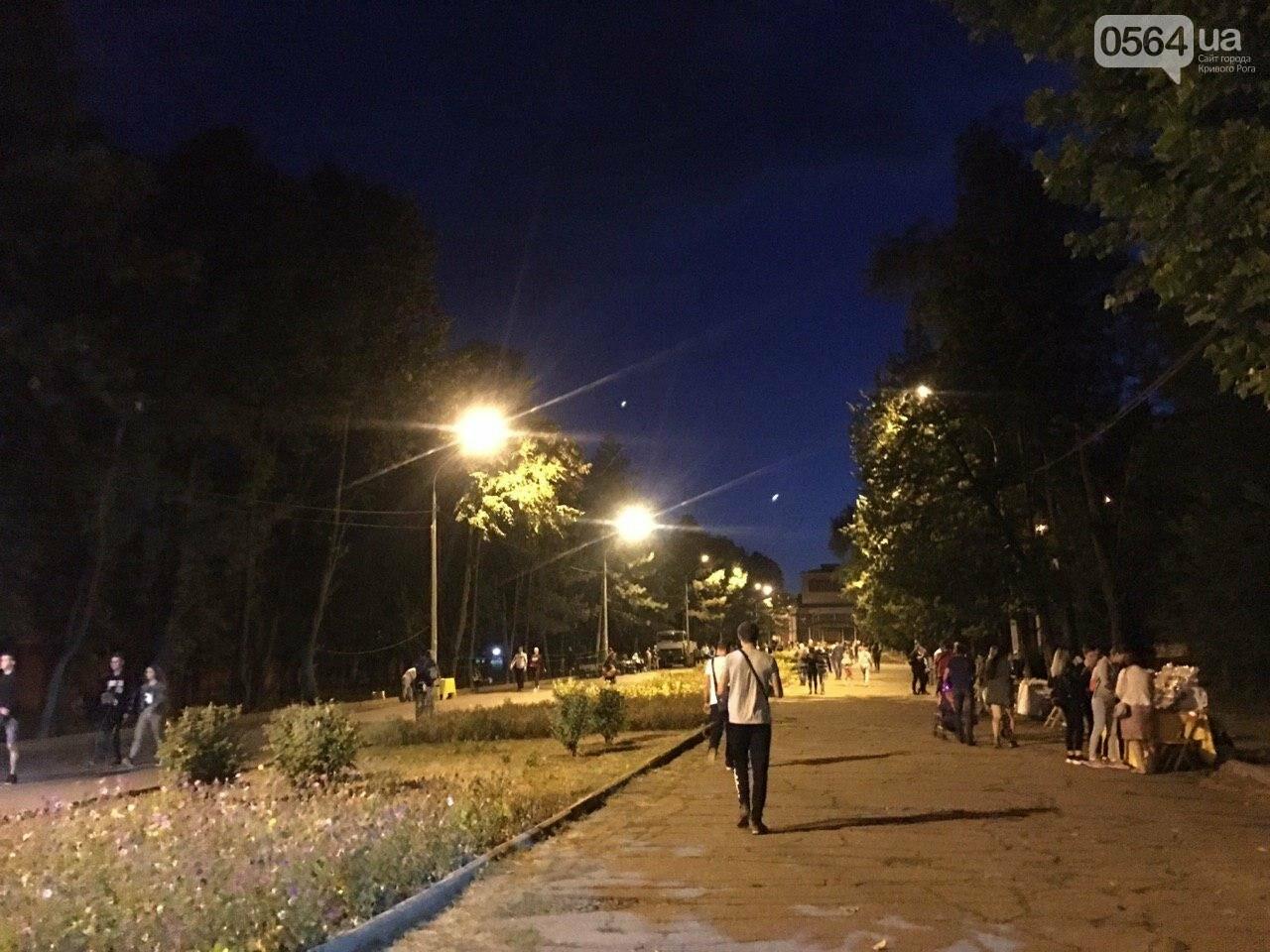 "Парк ""Шахтерский"" собрал тысячи криворожан на «IndustrialFest-2019», - ФОТО, ВИДЕО , фото-29"