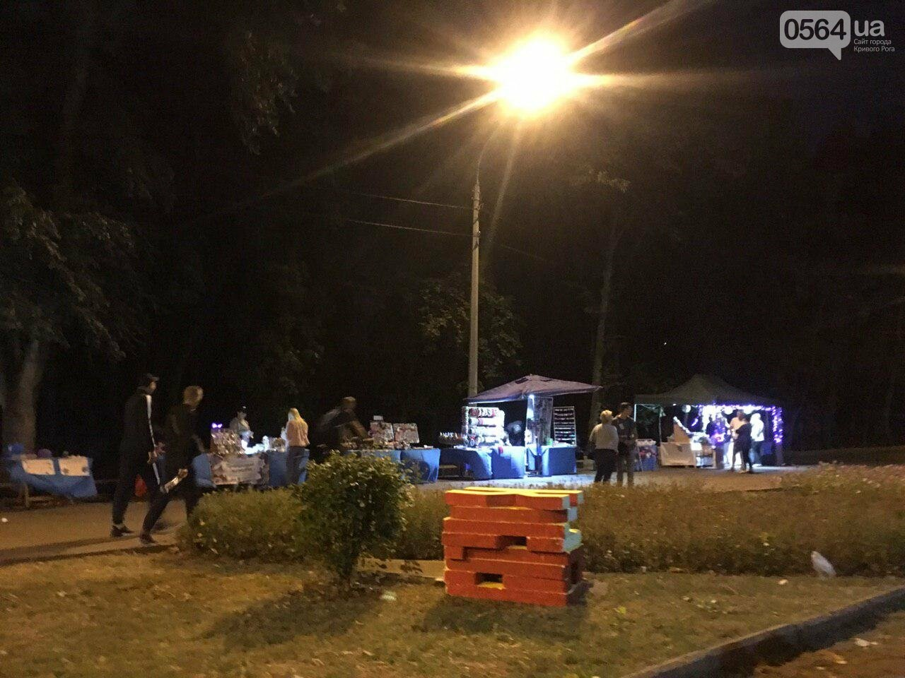 "Парк ""Шахтерский"" собрал тысячи криворожан на «IndustrialFest-2019», - ФОТО, ВИДЕО , фото-30"