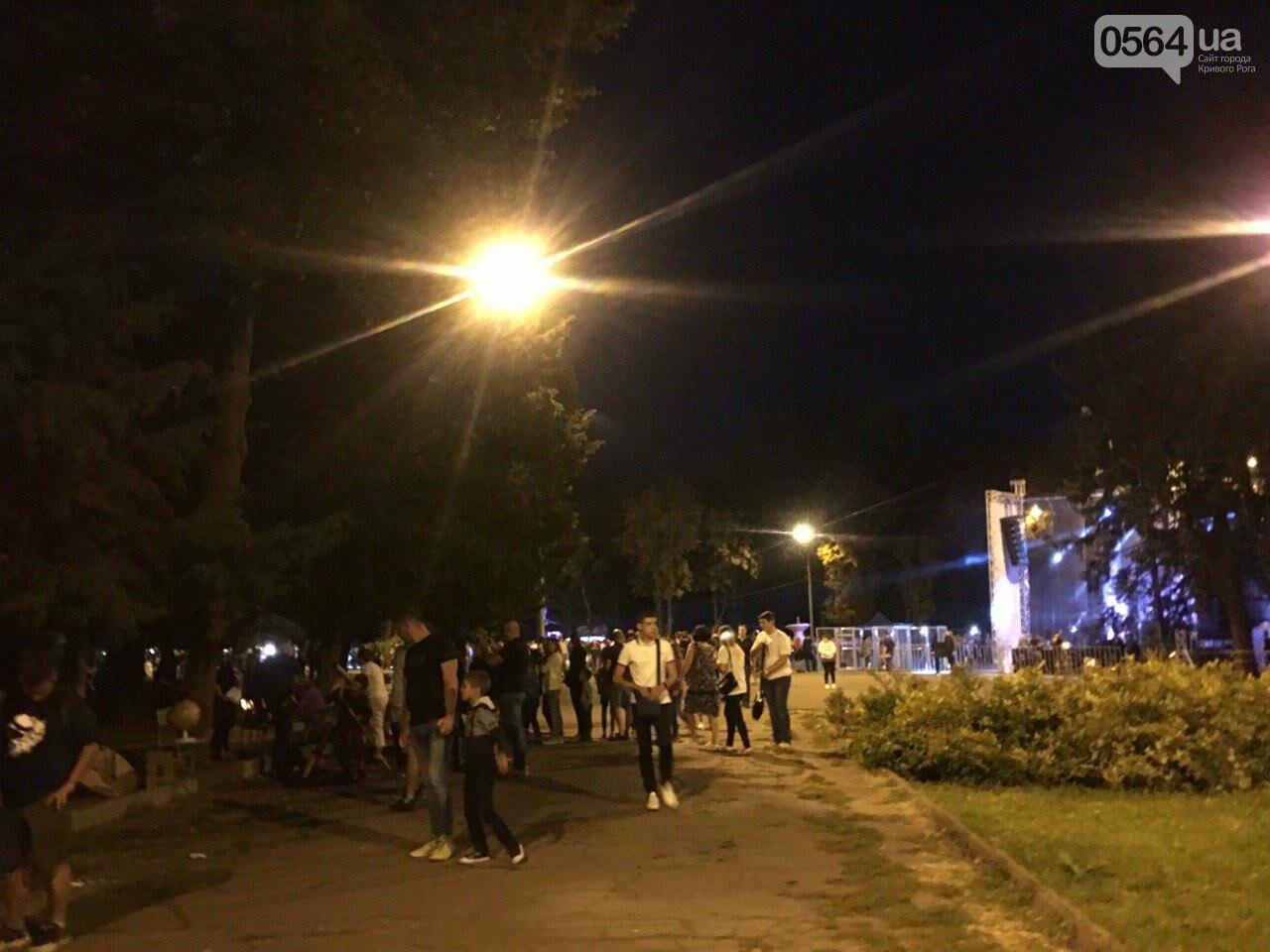 "Парк ""Шахтерский"" собрал тысячи криворожан на «IndustrialFest-2019», - ФОТО, ВИДЕО , фото-31"