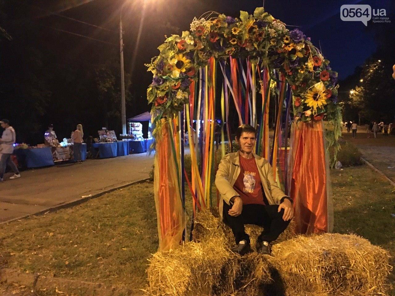 "Парк ""Шахтерский"" собрал тысячи криворожан на «IndustrialFest-2019», - ФОТО, ВИДЕО , фото-32"