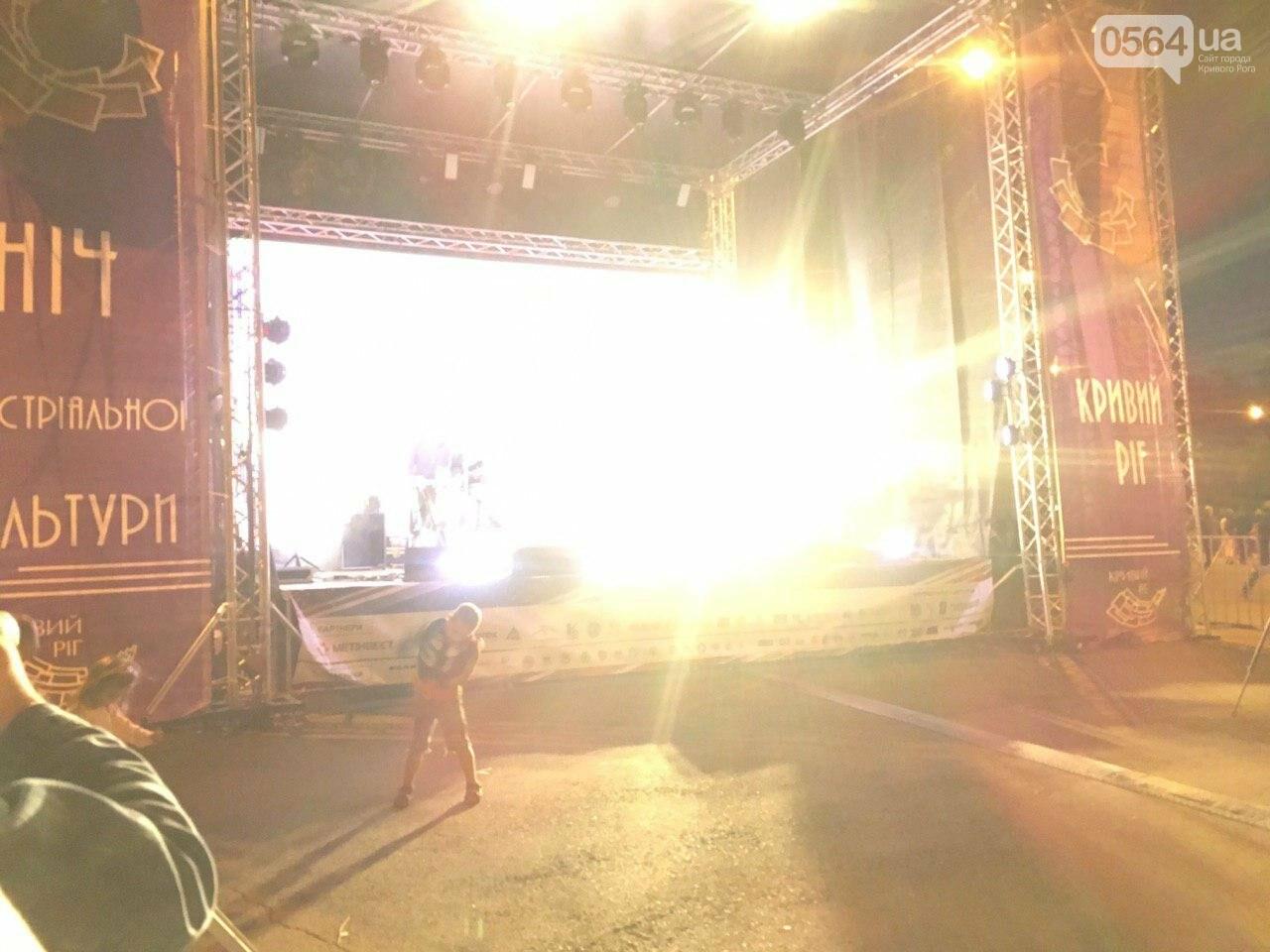 "Парк ""Шахтерский"" собрал тысячи криворожан на «IndustrialFest-2019», - ФОТО, ВИДЕО , фото-39"