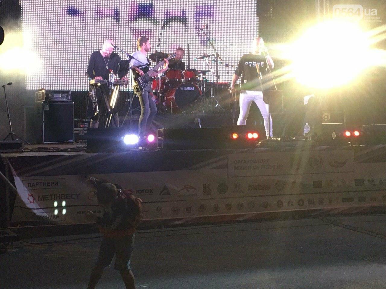 "Парк ""Шахтерский"" собрал тысячи криворожан на «IndustrialFest-2019», - ФОТО, ВИДЕО , фото-40"