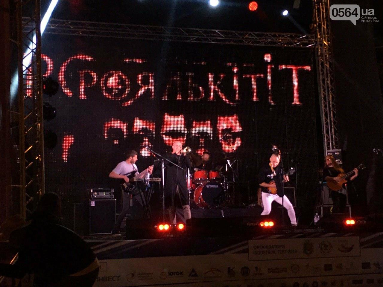"Парк ""Шахтерский"" собрал тысячи криворожан на «IndustrialFest-2019», - ФОТО, ВИДЕО , фото-43"