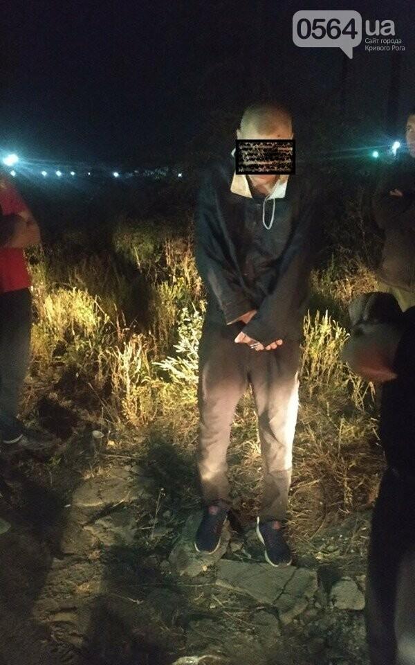 В Криворожскую колонию пытались пронести несколько видов наркотиков, - ФОТО , фото-3