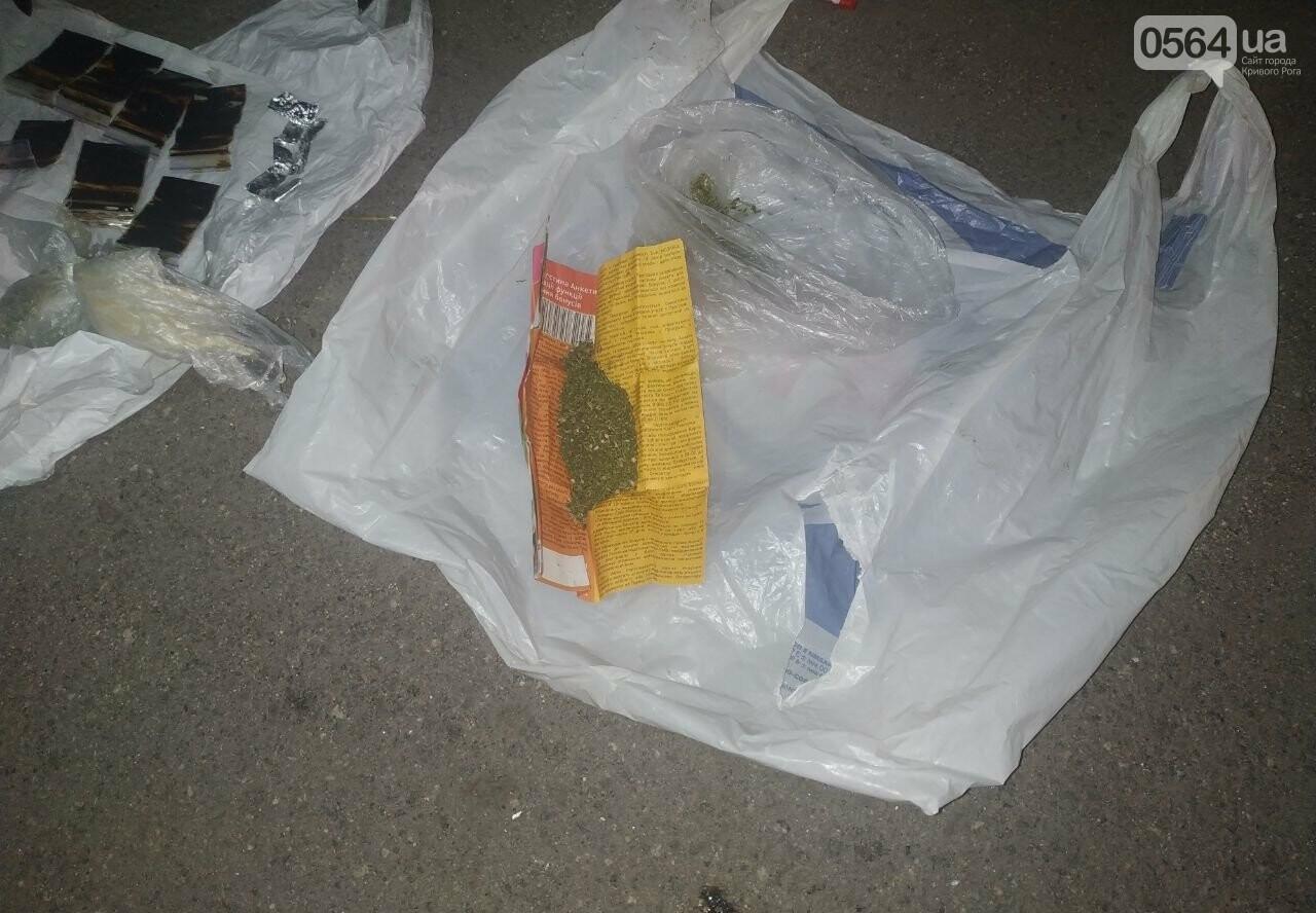 В Криворожскую колонию пытались пронести несколько видов наркотиков, - ФОТО , фото-2