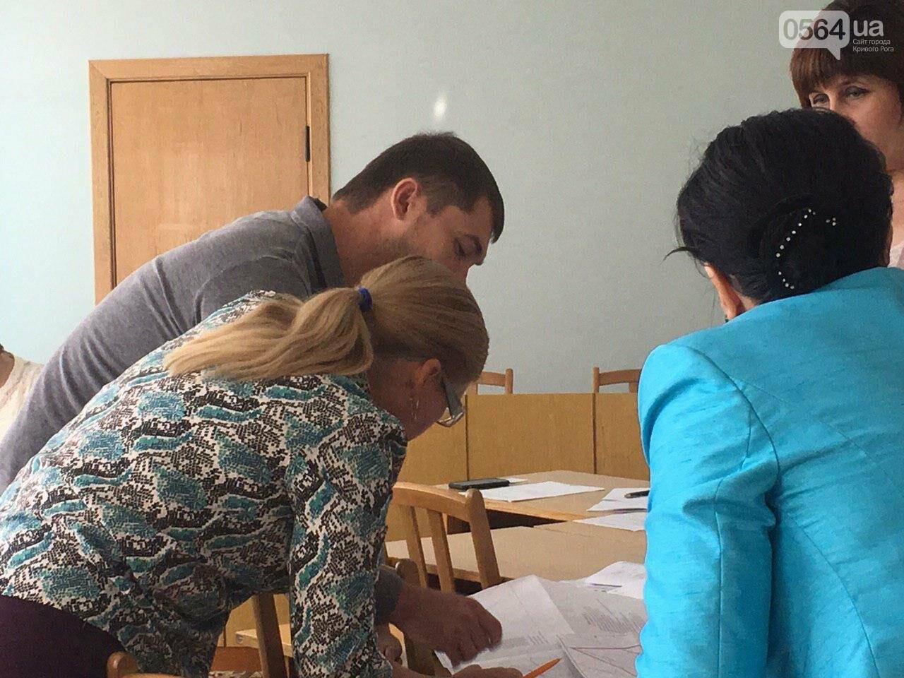 Депутаты Криворожского горсовета обсудили, куда и когда перенесут из зоны обрушения детский сад, - ФОТО , фото-36