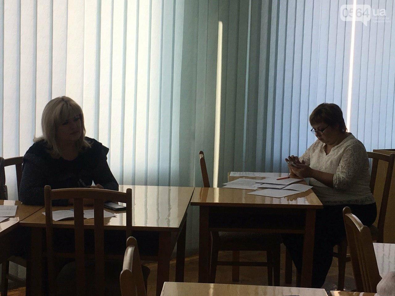 Депутаты Криворожского горсовета обсудили, куда и когда перенесут из зоны обрушения детский сад, - ФОТО , фото-9