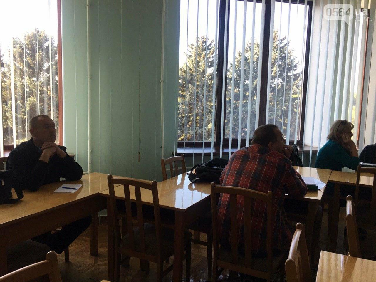 Депутаты Криворожского горсовета обсудили, куда и когда перенесут из зоны обрушения детский сад, - ФОТО , фото-4