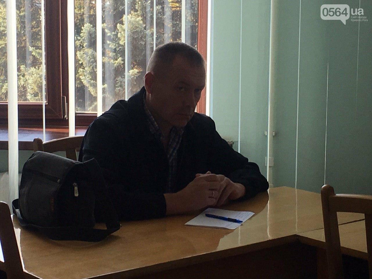 Депутаты Криворожского горсовета обсудили, куда и когда перенесут из зоны обрушения детский сад, - ФОТО , фото-3