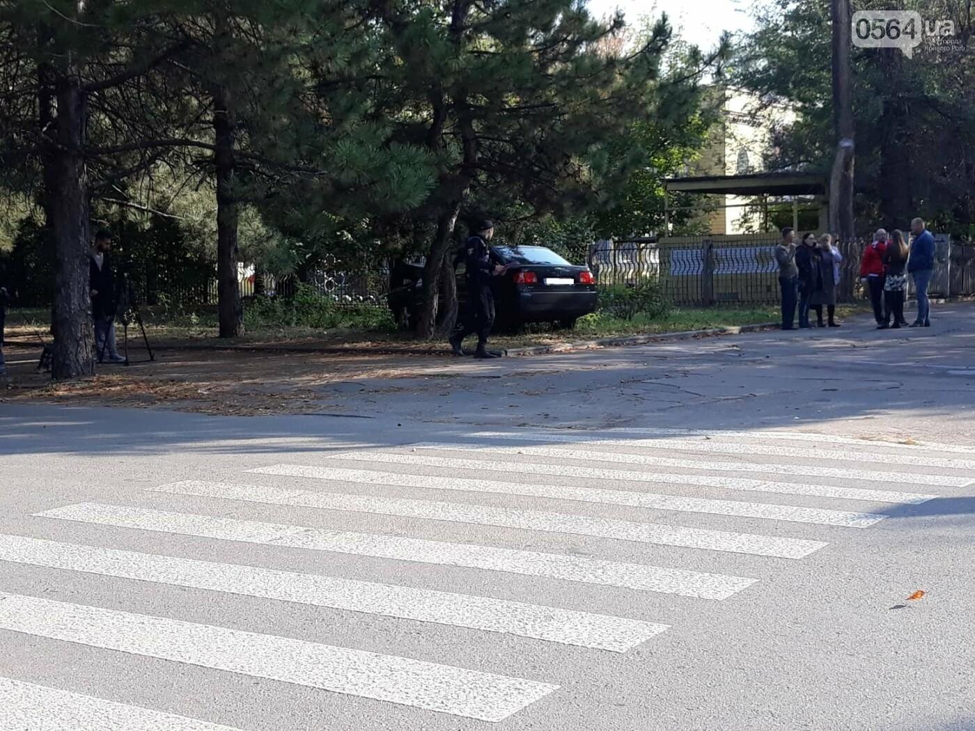 ДТП в Кривом Роге: от удара Chery выбросило далеко за пределы проезжей части, фото-6