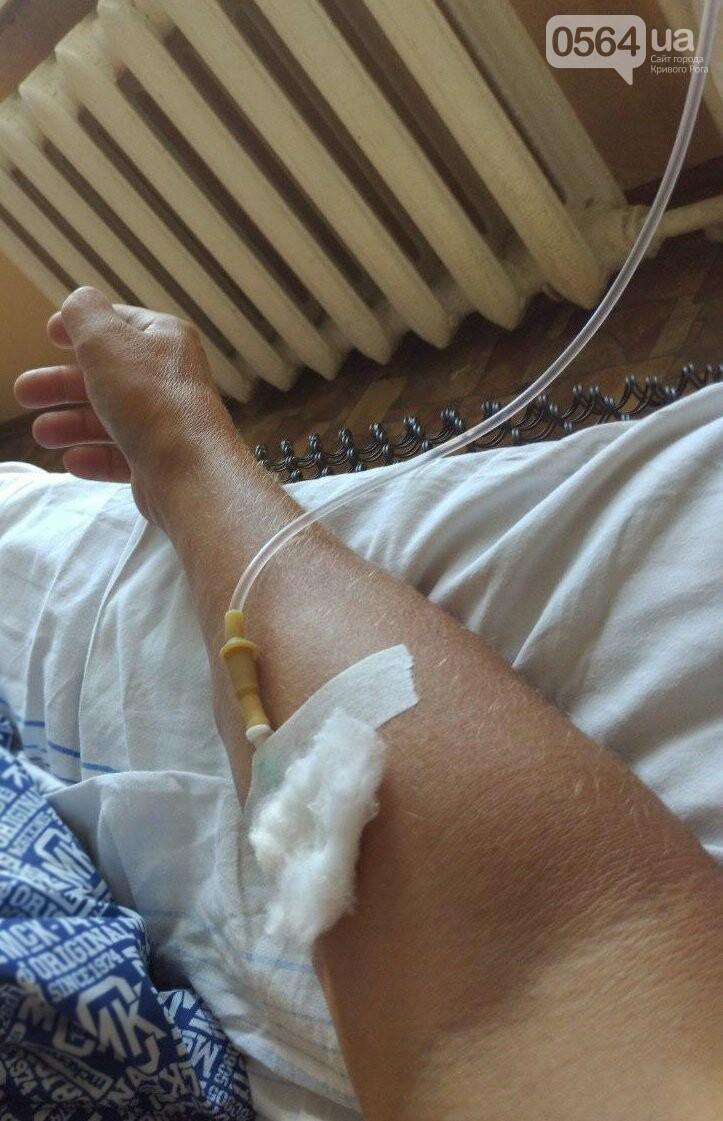 """Не рассосалось: У криворожанина в шее застрял кусок болгарки, а в больнице ему лечили """"лимфоузел"""" и """"гематому"""", - ФОТО , фото-5"""