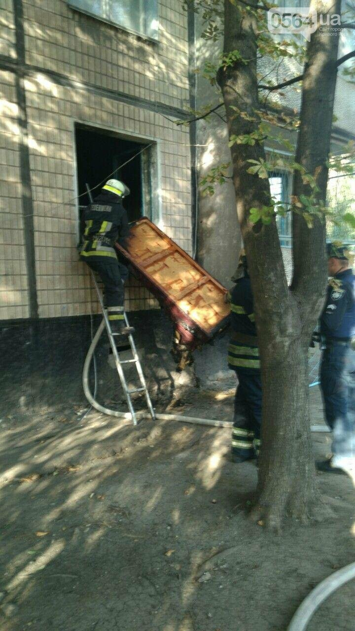 Во время пожара в многоэтажном доме чуть не сгорел 57-летний криворожанин, - ФОТО , фото-5