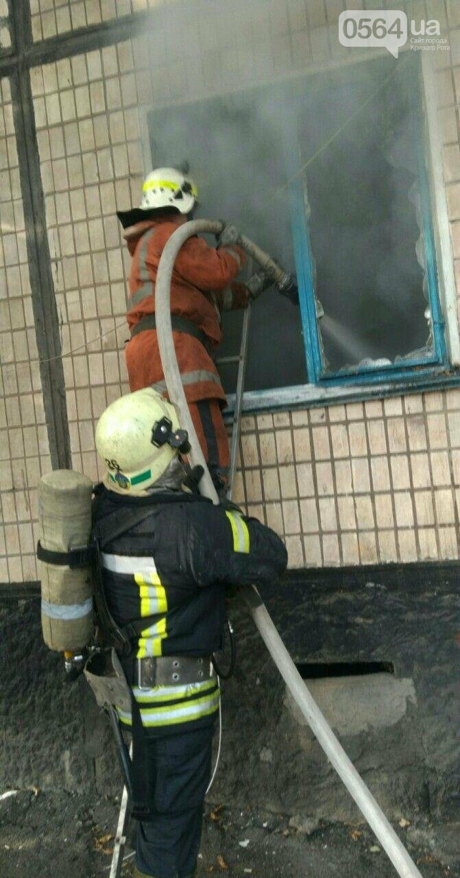 Во время пожара в многоэтажном доме чуть не сгорел 57-летний криворожанин, - ФОТО , фото-4