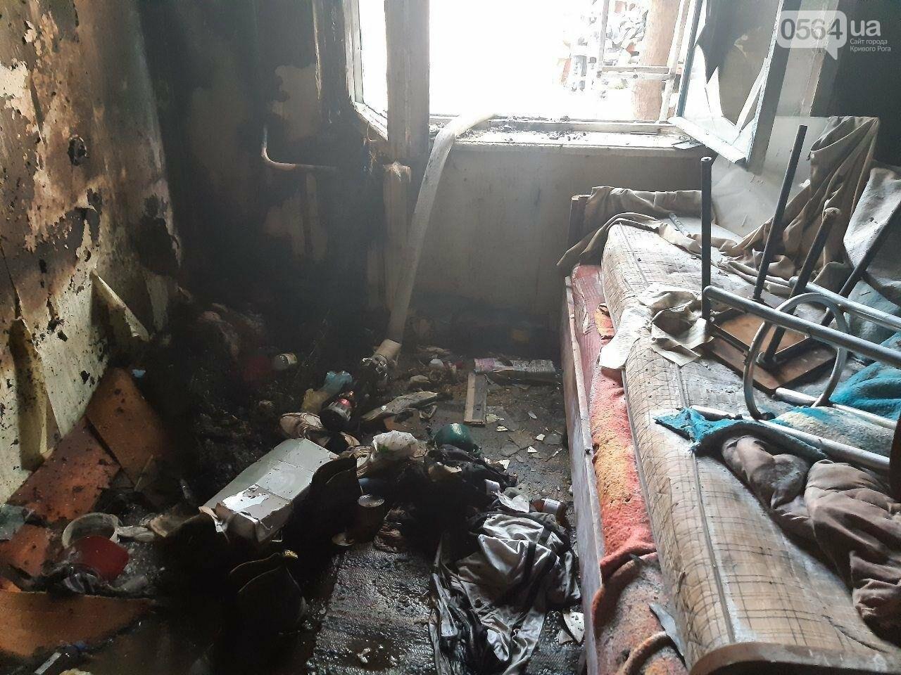 Во время пожара в многоэтажном доме чуть не сгорел 57-летний криворожанин, - ФОТО , фото-3