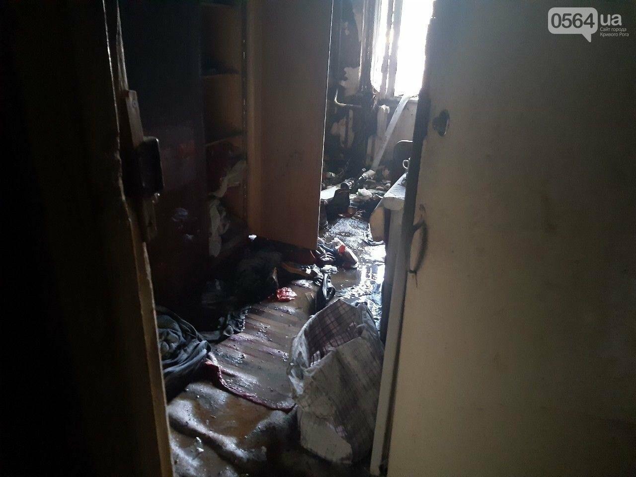 Во время пожара в многоэтажном доме чуть не сгорел 57-летний криворожанин, - ФОТО , фото-2