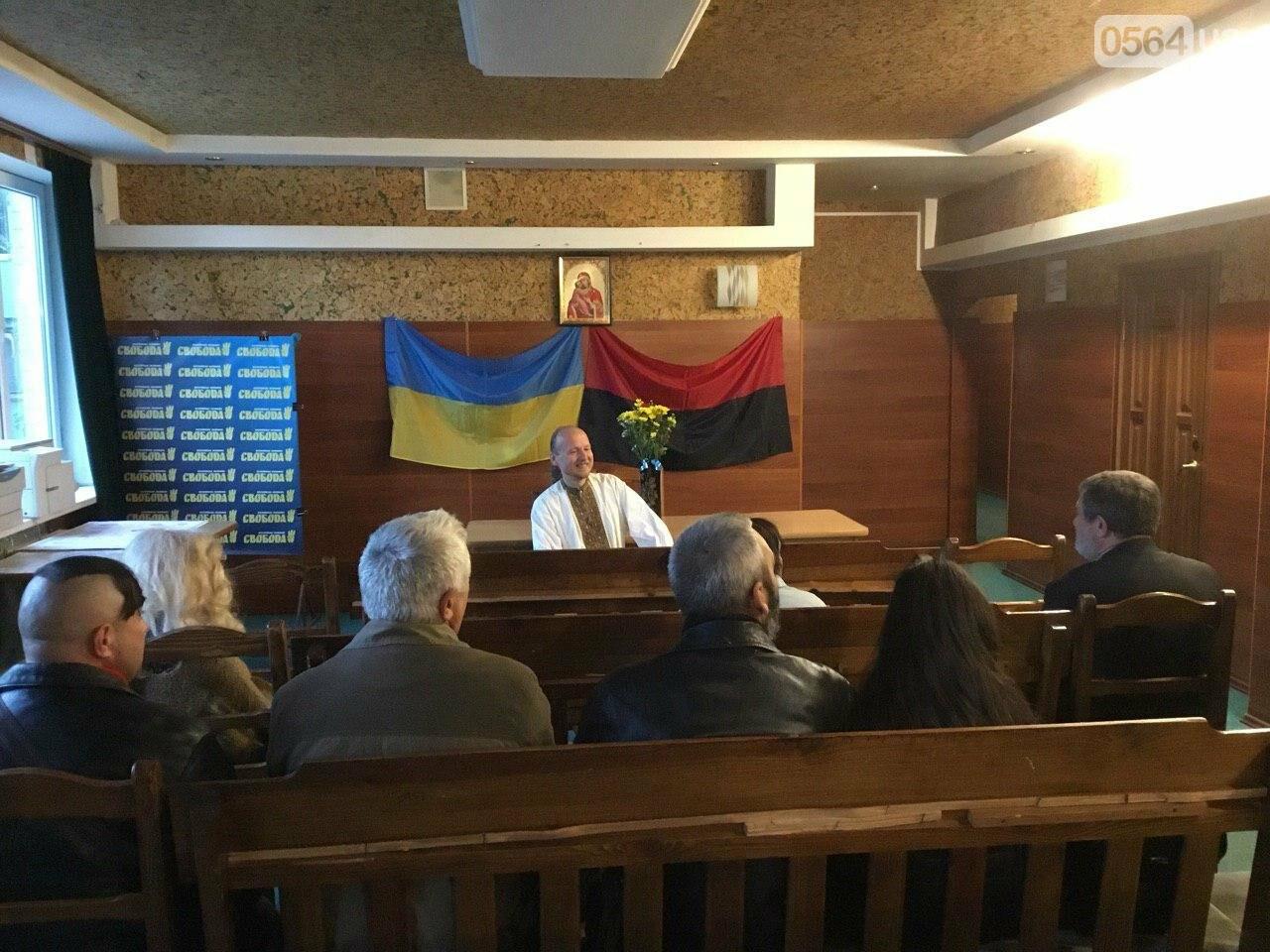 Известный украинский кобзарь выступил перед криворожанами, - ФОТО, ВИДЕО, фото-6