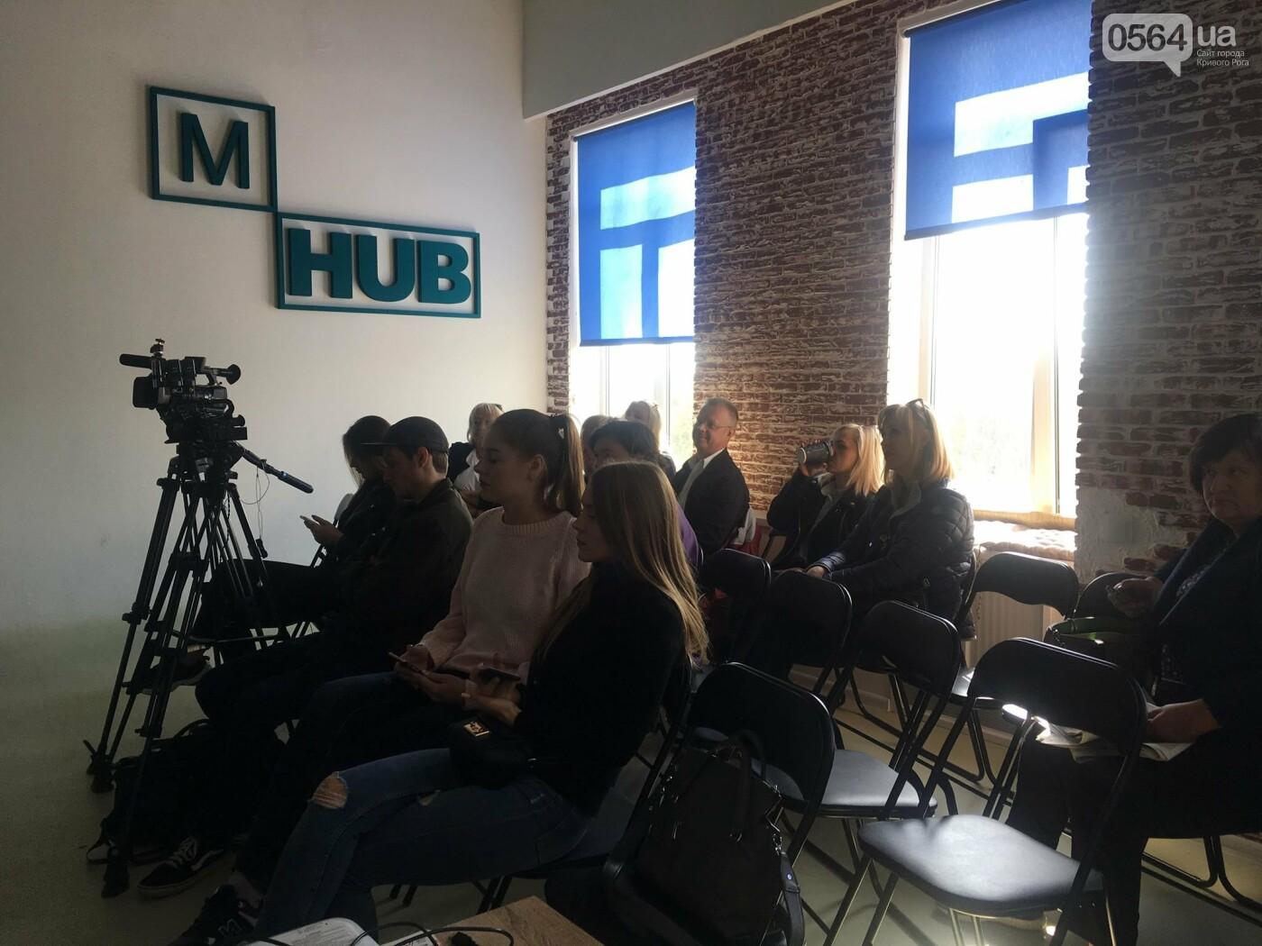 """В Кривом Роге презентовали онлайн-платформу """"Господарі"""", - ФОТО, ВИДЕО , фото-10"""