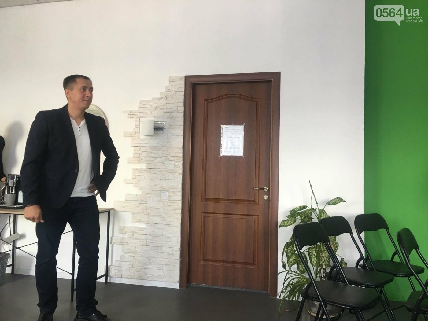 """В Кривом Роге презентовали онлайн-платформу """"Господарі"""", - ФОТО, ВИДЕО , фото-12"""