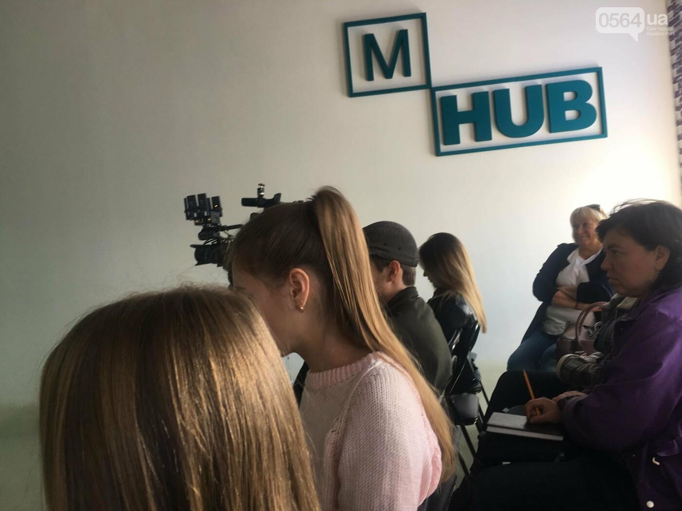 """В Кривом Роге презентовали онлайн-платформу """"Господарі"""", - ФОТО, ВИДЕО , фото-5"""