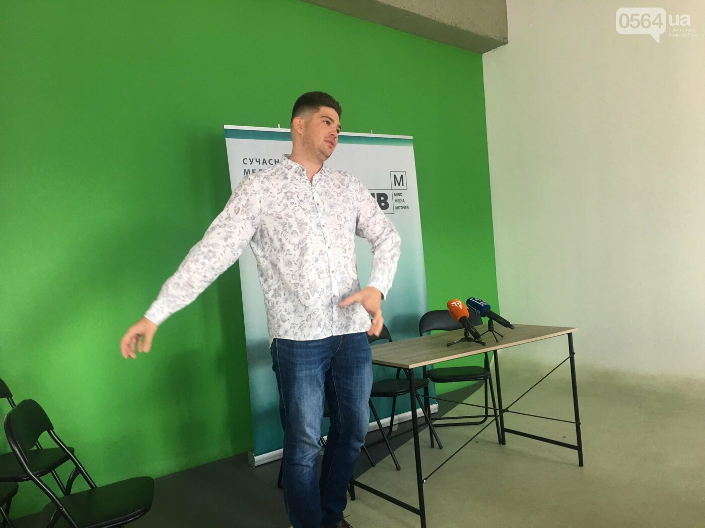 """В Кривом Роге презентовали онлайн-платформу """"Господарі"""", - ФОТО, ВИДЕО , фото-9"""