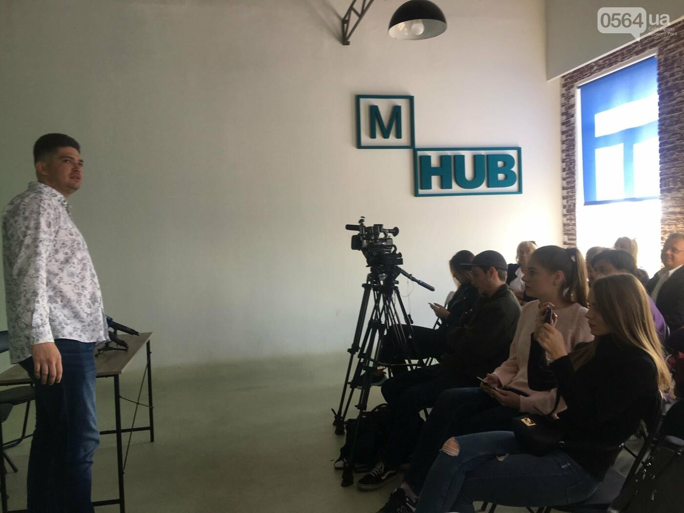 """В Кривом Роге презентовали онлайн-платформу """"Господарі"""", - ФОТО, ВИДЕО , фото-2"""