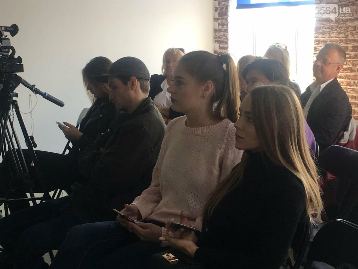 """В Кривом Роге презентовали онлайн-платформу """"Господарі"""", - ФОТО, ВИДЕО , фото-8"""