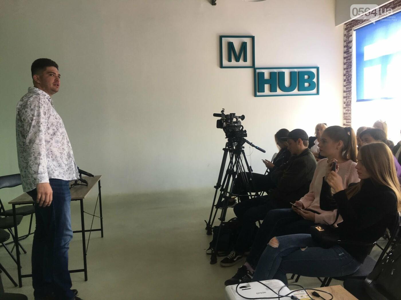 """В Кривом Роге презентовали онлайн-платформу """"Господарі"""", - ФОТО, ВИДЕО , фото-6"""