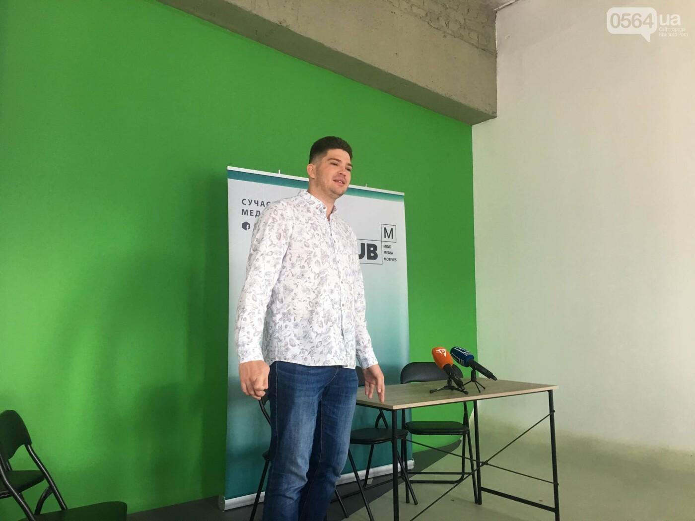 """В Кривом Роге презентовали онлайн-платформу """"Господарі"""", - ФОТО, ВИДЕО , фото-4"""