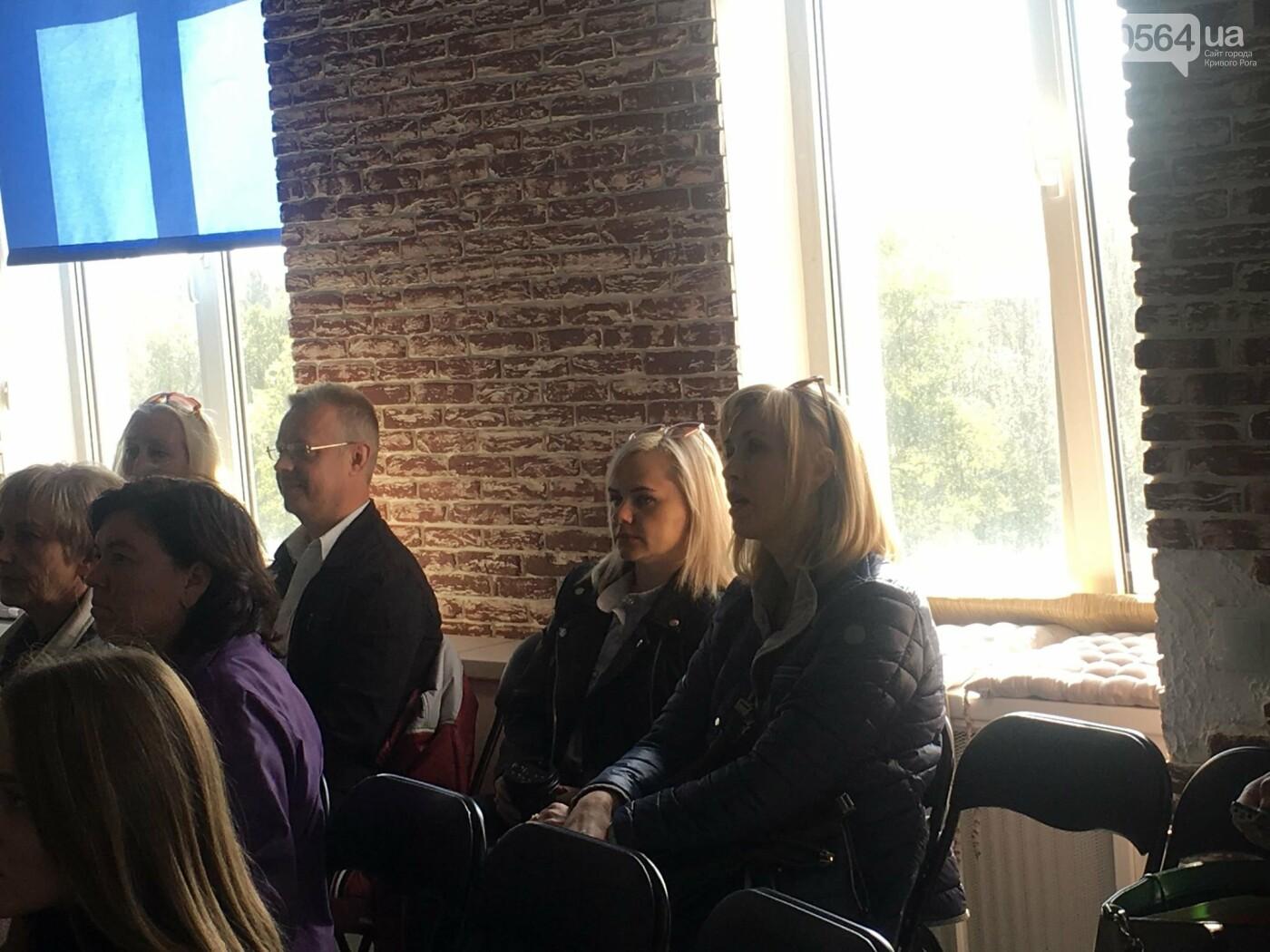"""В Кривом Роге презентовали онлайн-платформу """"Господарі"""", - ФОТО, ВИДЕО , фото-11"""