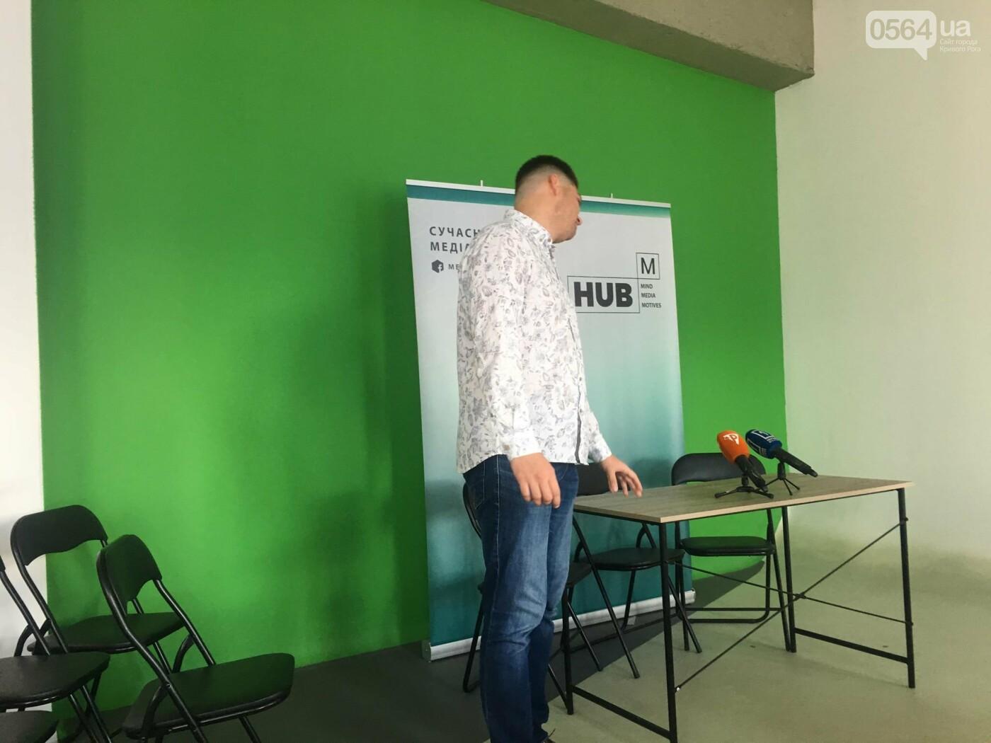 """В Кривом Роге презентовали онлайн-платформу """"Господарі"""", - ФОТО, ВИДЕО , фото-7"""