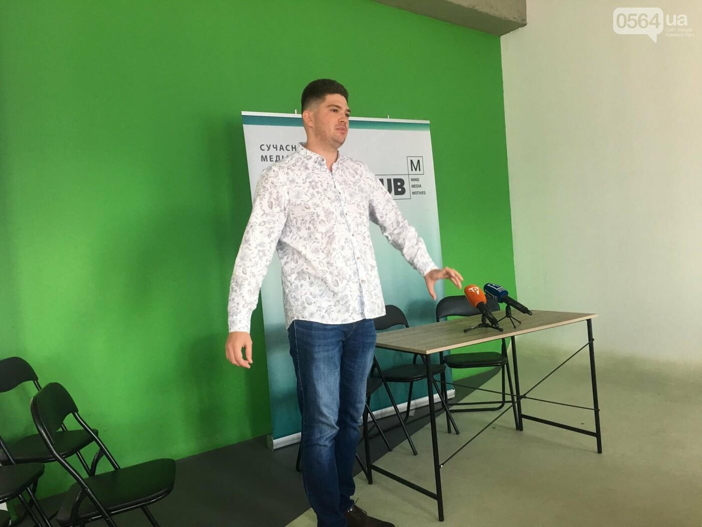 """В Кривом Роге презентовали онлайн-платформу """"Господарі"""", - ФОТО, ВИДЕО , фото-1"""