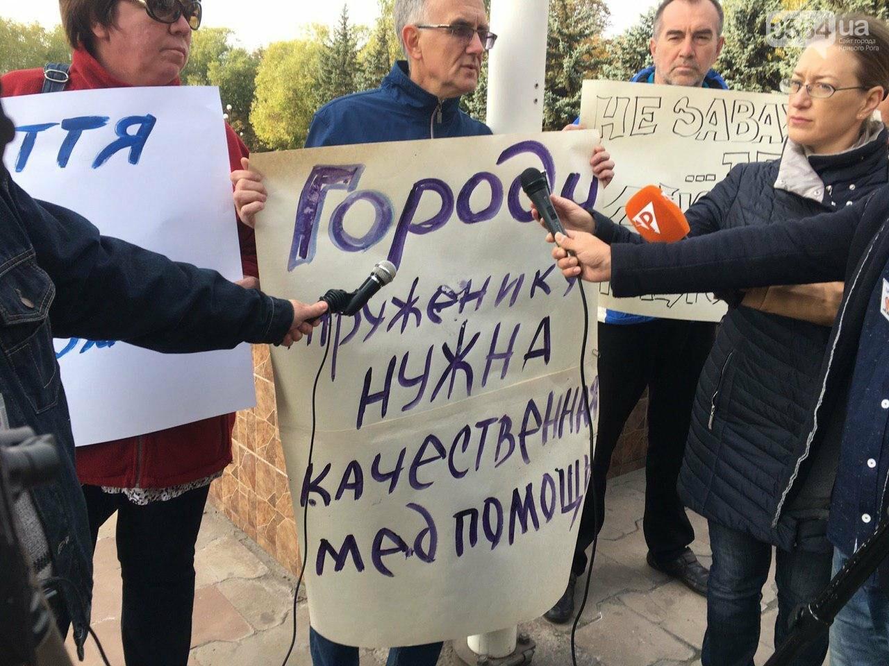 Медики 8-й больницы Кривого Рога пикетируют городской совет, - ФОТО, ВИДЕО, фото-11