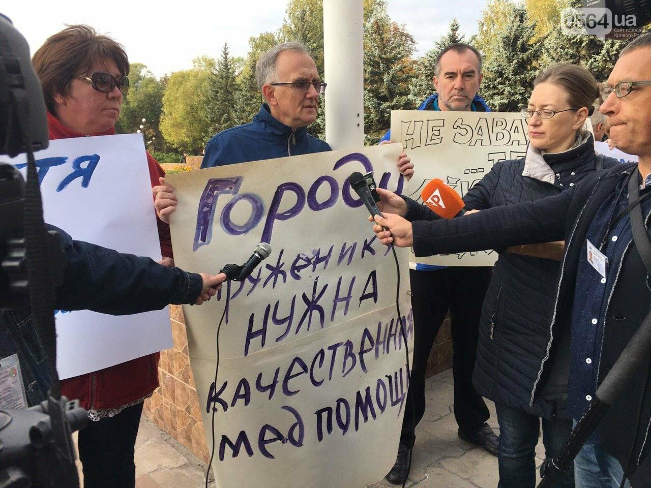 Медики 8-й больницы Кривого Рога пикетируют городской совет, - ФОТО, ВИДЕО, фото-1