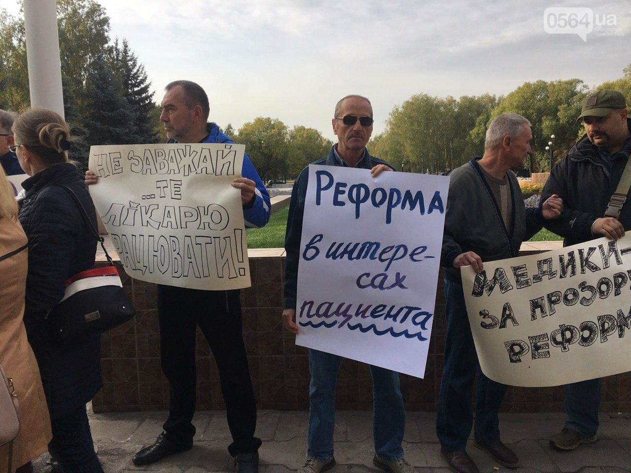 Медики 8-й больницы Кривого Рога пикетируют городской совет, - ФОТО, ВИДЕО, фото-13