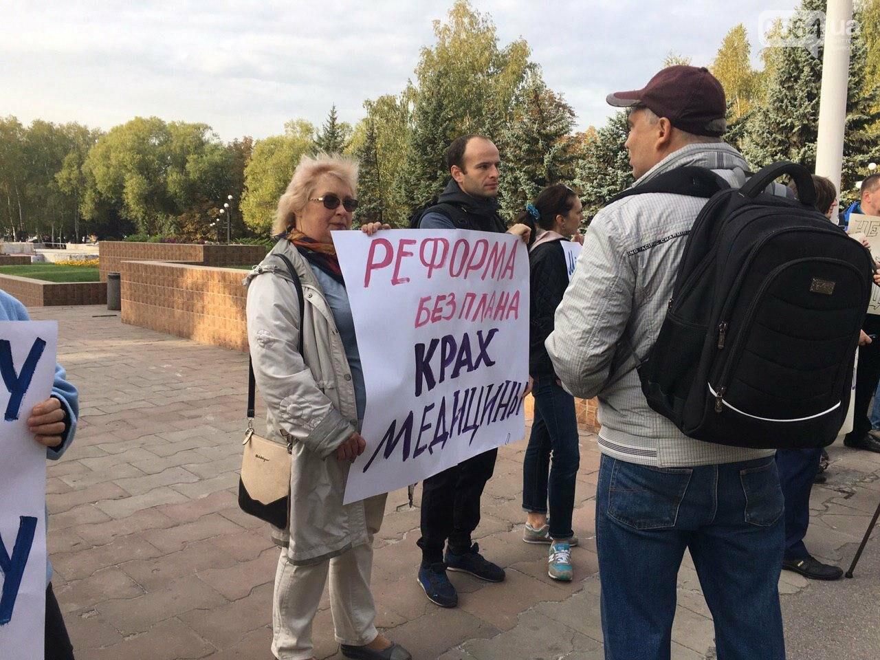 Медики 8-й больницы Кривого Рога пикетируют городской совет, - ФОТО, ВИДЕО, фото-5