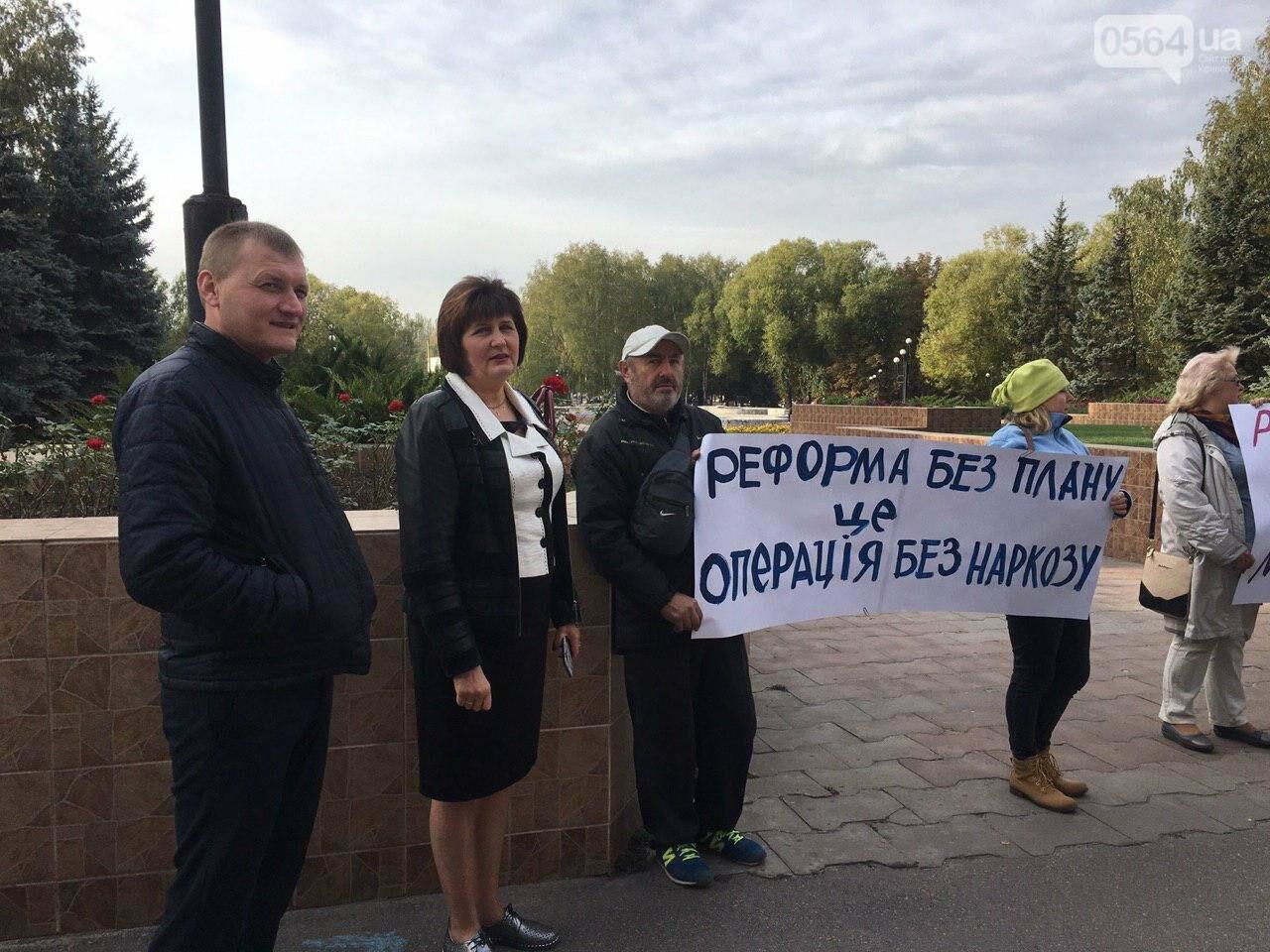 Медики 8-й больницы Кривого Рога пикетируют городской совет, - ФОТО, ВИДЕО, фото-7