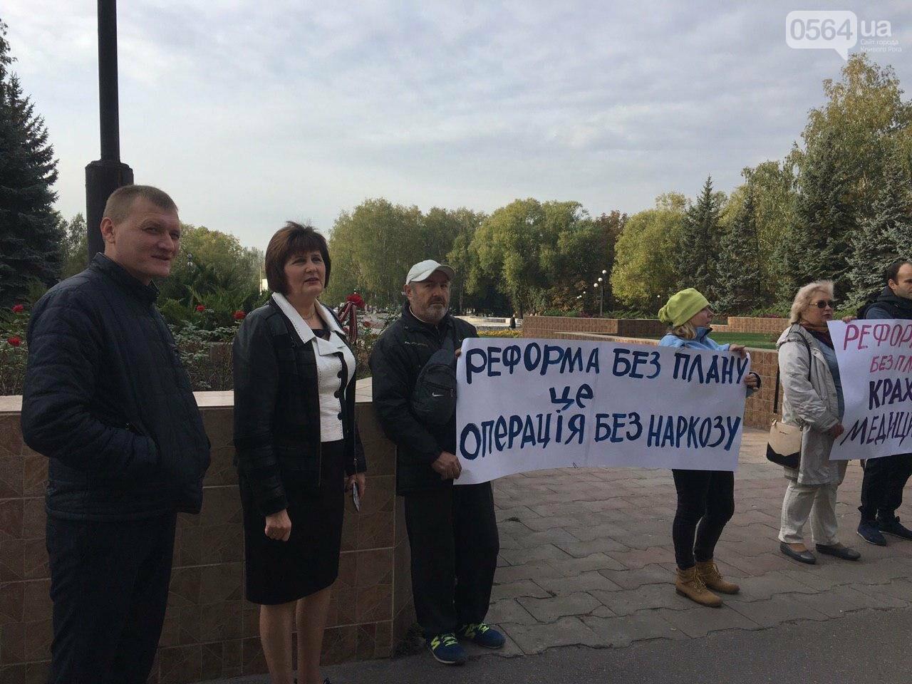 Медики 8-й больницы Кривого Рога пикетируют городской совет, - ФОТО, ВИДЕО, фото-8