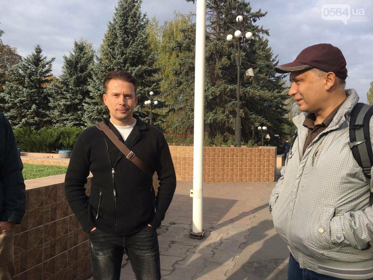 Криворожские активисты вместо Павлова на должность заместителя мэра Кривого Рога предложили Януковича, - ФОТО, ВИДЕО, фото-3