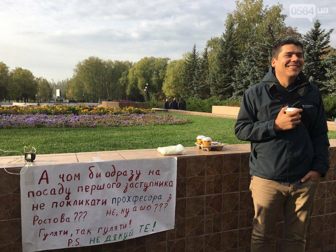 Криворожские активисты вместо Павлова на должность заместителя мэра Кривого Рога предложили Януковича, - ФОТО, ВИДЕО, фото-5